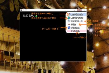 ゲーム4.png