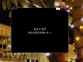 ゲーム5.jpg